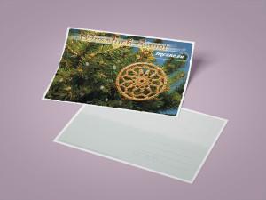 Pocztówka Bożenarodzenie 3a